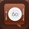 60secondreviews Restaurants App Store Icon